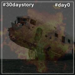 #Day0: Вдохновение жарой (#30daystory)