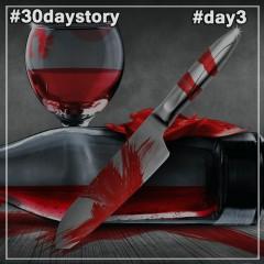 #day3 Культ Ктулху в поисках Некрономикона (#30daystory)