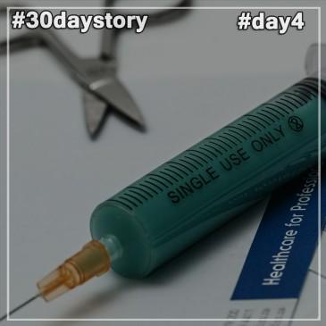 #day4 Нереальная реальность (#30daystory)