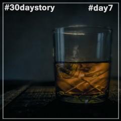 #day7 Сумрак не скроет то, что должно быть скрыто (#30daystory)