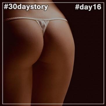 #day16 Долгий поцелуй (#30daystory)