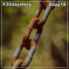 #day18 Якоря (#30daystory)