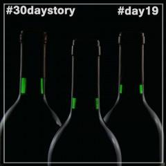 #day19 Под звон бутылок (#30daystory)