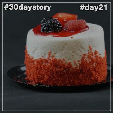 #day21 Солидарность (#30daystory)