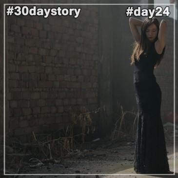 #day24 Так совпали звёзды (#30daystory)