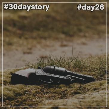 #day26 Идёт охота на волков (#30daystory)