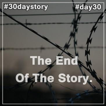 #day30 Эпилог (#30daystory)