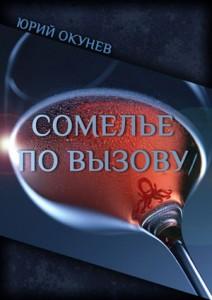 oblozhka_cutted300
