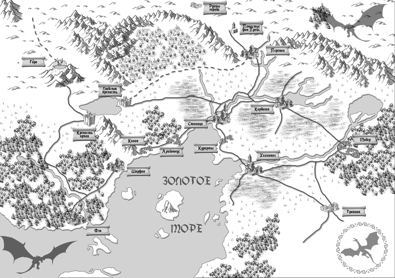 Карта мира ТБВГ